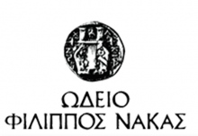2013_nakas_logo_0