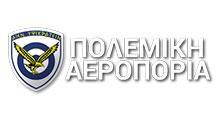haf-logo3